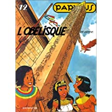 Papyrus 12 Obélisque