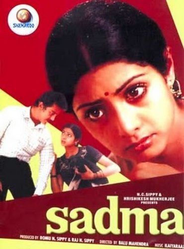 Poster of Sadma 1983 Full Hindi Free Download Watch Online In HD Movie Download 720p HDRip