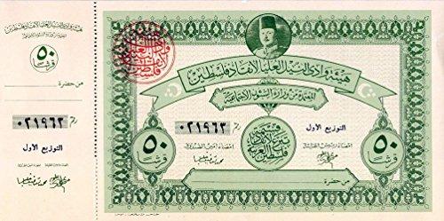 1948 EG RARE ORIGINAL PALESTINE AID BOND ISSUED UPON 1948 BIRTH OF ISRAEL! KING FAROUK VIGNETTE 10 Pounds Crisp Uncirculated - Palestine Coin