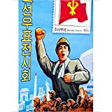 Photographic Print of Stamp poster, Pyongyang, Democratic People s Republic of Korea (DPRK) by Robert Harding