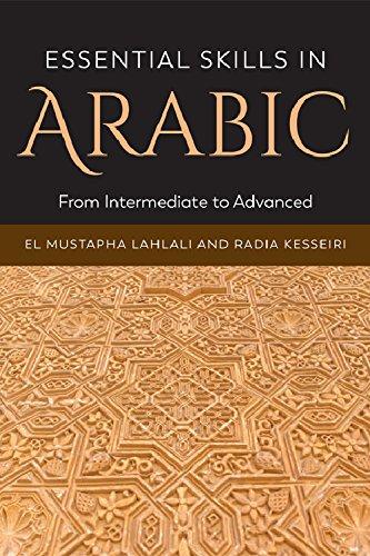 Essential Skills in Arabic: From Intermediate to Advanced