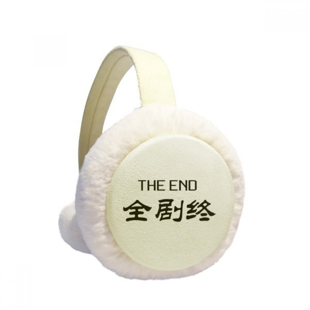 Chinese Words Here Is The End Winter Earmuffs Ear Warmers Faux Fur Foldable Plush Outdoor Gift