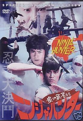 Amazon.com: Ninja Hunter: Movies & TV
