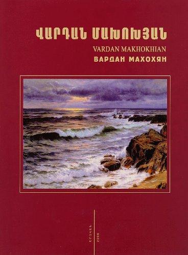 Vardan Makhokhian (Vardan Makhokhyan): Art Album ebook