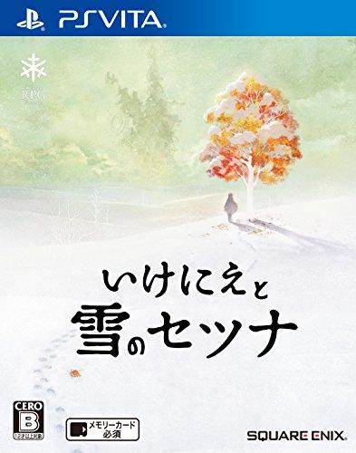 Sacrifice and Setsuna of snow / Ikenie to Yuki no Setuna / Japan Imported