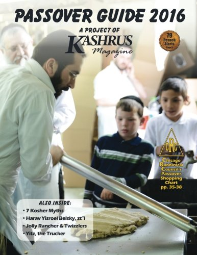 Passover Guide 2016