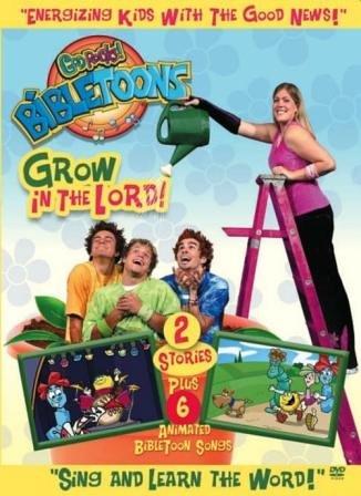 God Rocks! Bibletoons: Grow in the Lord [DVD] (God Rocks Bibletoons)