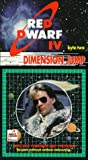 Red Dwarf IV - Byte Two: Dimension Jump [VHS]