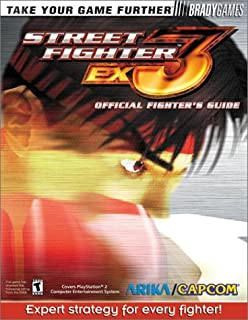 Street Fighter EX3 Official Fighters Guide (Official Strategy Guides)