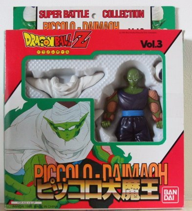 Super Battle Collection (Dragonball Z Super Battle Collection Vol. 3 Piccolo)
