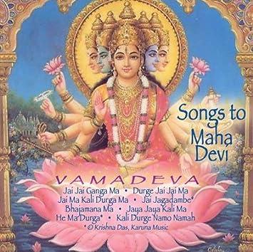 Amazon com: Songs to Mahadevi: Health & Personal Care