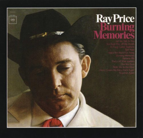 Soft Rain - Rain Soft Price Ray