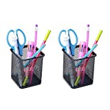Elife 2 pcs Black Square Shape Steel Mesh Style Pen Pencil Cup Desk