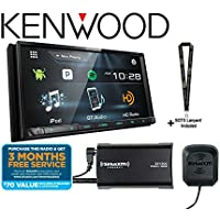 Kenwood DDX775BH 6.95 WVGA DVD Receiver w/Bluetooth & HD Radio w/Sirius XM SXV300KV1 Tuner 3 Month Free subscription And a SOTS Lanyard