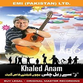 anam from the album ray se rail chali khaled anam january 11 2008