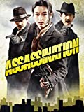 Assassination (English Subtitled)