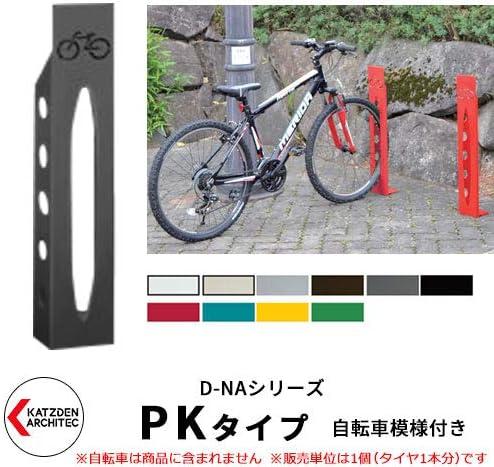 D-NA PKタイプ パールグレー 角柱型(自転車模様付き) 床付タイプ サイクルスタンド
