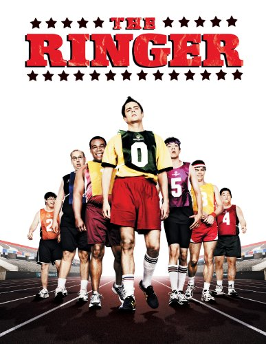 The Ringer by