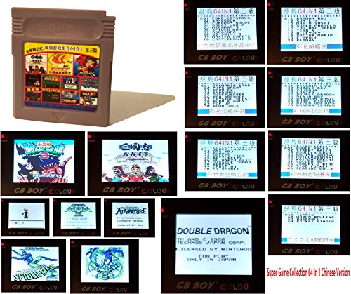 - 64 in 1 Game Boy COLOR GBC Multi Cart Tons of Classic Retro Games and many more