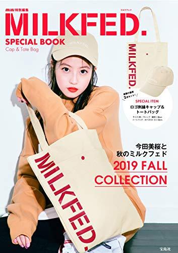 MILKFED. SPECIAL BOOK 2019 画像