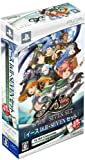 Ys I & II Seven Set [Japan Import]