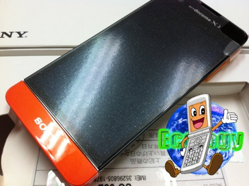 Xperia SX SO-05D(オレンジ)