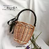 Woven Hand Fan - Top-Handle Bags - Straw Bag New Summer Basket Basket Japan Handbag Bucket Bag Woven Hand Woven Rattan Straw Bag Beach Bag A4529