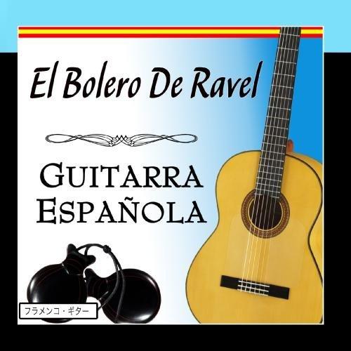 El Bolero De Ravel con Guitarra Espa??ola by Salvador Andrades ...
