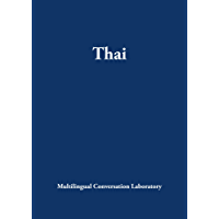 Thai (English Edition)