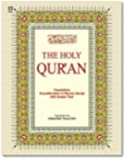 Holy Qur'an (Text-Transliteration-Trans)A.Y.Ali