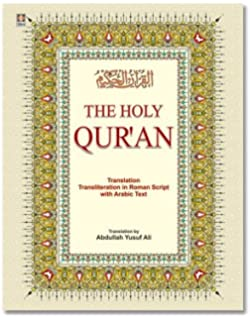 Buy The Holy Quran(Roman Urdu)(Arabic/Roman, English/Roman Urdu)(HB