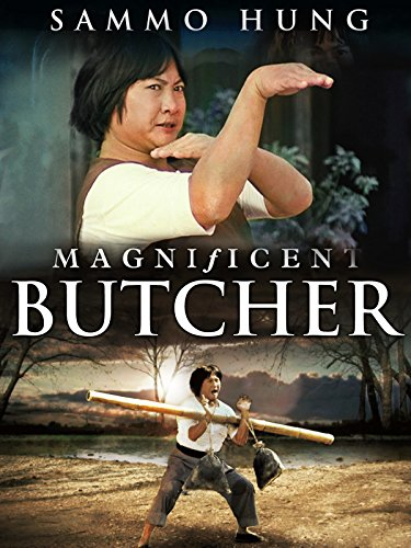 DVD : The Magnificent Butcher