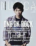 MUSICA(ムジカ) 2019年 03 月号 [雑誌]