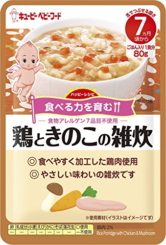 X12 pieces from Kewpie Happy recipe chicken and mushroom porridge 7 months around May of