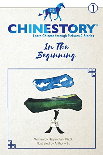 (Chinestory - Learning Chinese Through Pictures and Stories (Storybook 1) in the Beginning: An Efficient Cognitive Approach Designed for Readers of All ... to Speak Like a Native (Chinestory Storybook))