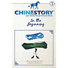 Chinestory - Learning Chinese Through Pictures and Stories (Storybook 1) in the Beginning: An Efficient Cognitive Approach Designed for Readers of All Ages to Learn 3000 Chinese Characters and Phrases, and Begin to Speak Like a Native