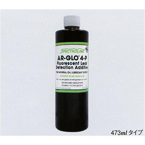 TASCO (タスコ) ボトル蛍光剤(大型機用AC&Rシステム) TA434EE-2  B01LKLSHAC