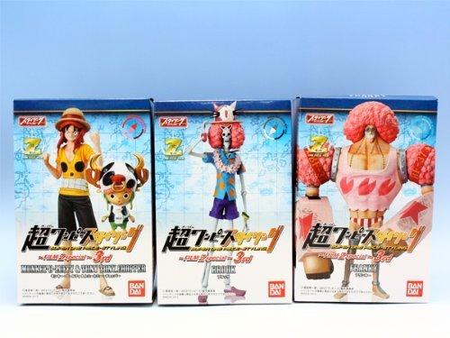 Ultra-Piece Styling FILM Z special 3rd film Georgette Candy Bandai (all three Furukonpu set)