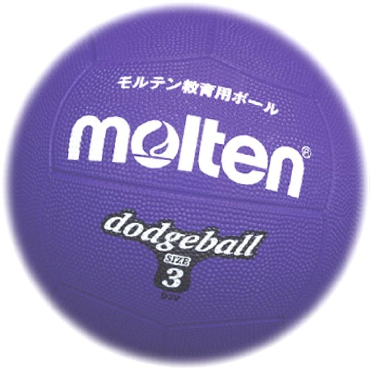 大きさ控える前にmolten(モルテン) ドッジボール ゴム2号球 オレンジ D2OR