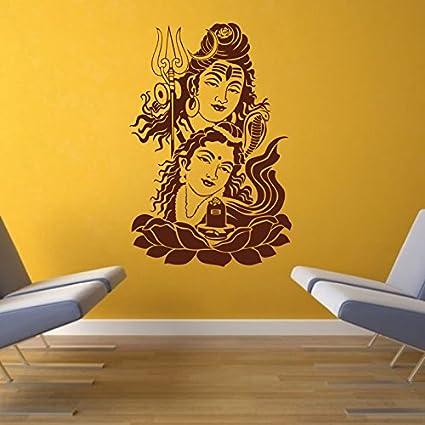 616468b9902 Buy Decor Kafe Home Decor Lord Shiva Wall Sticker