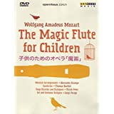 Mozart: Magic Flute - Children (Live Recording From The Zurich Opera House) [DVD] [2009] [2010] by Ulrich Peter