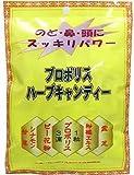 プロポリスハーブキャンディー66g5袋セット