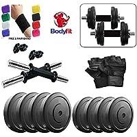 Bodyfit 10Kg Fitness Dumbell Set Home Gym Kit.