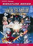 Tenchi The Movie - Tenchi Muyo! In Love (Geneon Signature Series)
