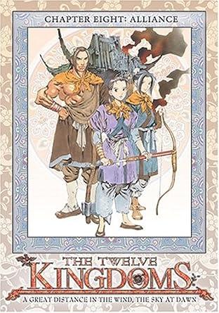 Amazon com: Twelve Kingdoms - Chapter 8 - Alliance: Twelve Kingdoms