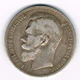 RUSSIA 1898 1 ROUBLE SILVER RUSSIAN COIN