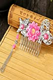 Generic Classical antiquity retro hair hairpin Chinese clothing costume dance Hair Decor headbang tassels comb hairpin hair accessories plug comb sub-hairpin hair clip hairclip