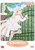 Chobits - Vol. 5: Disappearance [Import anglais]