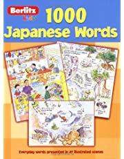 1000 Japanese Words