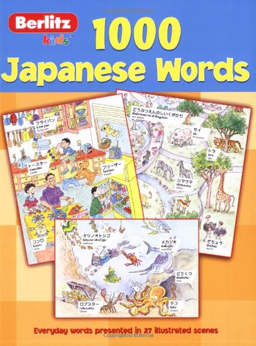 1000 words japanese - 1